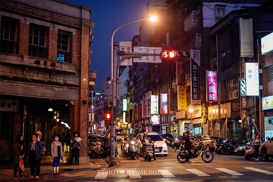 剥皮寮历史街区旅游景点图片