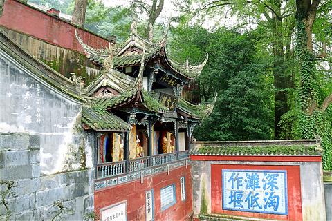 二王庙的图片