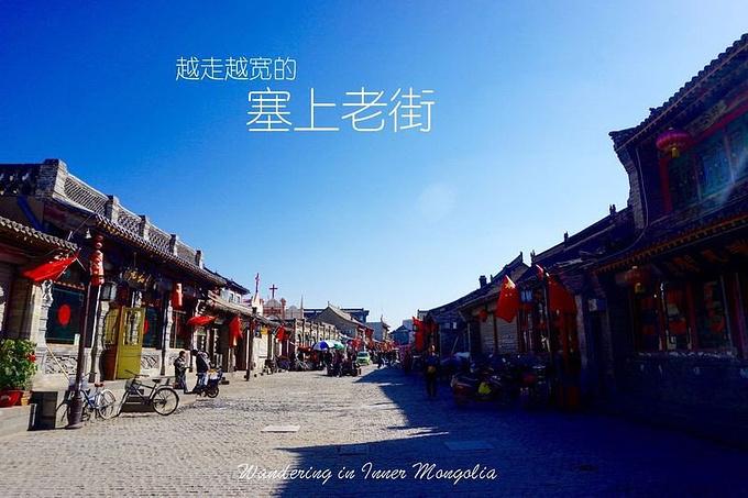 大召寺,塞上老街,内蒙古博物院,回民街图片