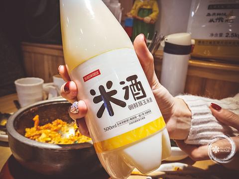 米村拌饭(敦化店)
