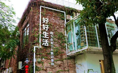树德生活馆(北京路店)