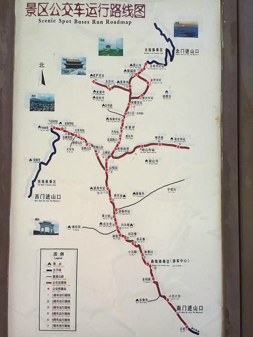 台怀镇旅游导图