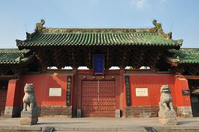 河南游记之济源济渎庙