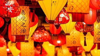 【西安】繁华未央,迷失在千年古都的夜色中