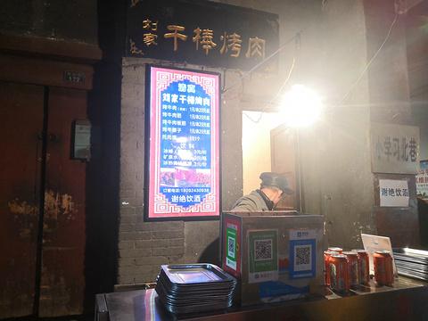 洒金桥美食街旅游景点图片
