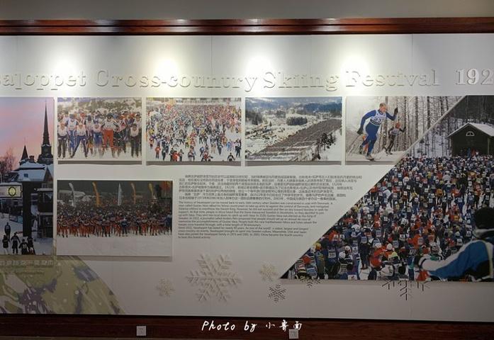 """""""净月潭瓦萨博物馆分为陈列区、餐饮区和会议接待区_瓦萨博物馆""""的评论图片"""