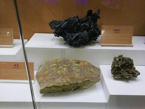 张家界世界地质公园博物馆