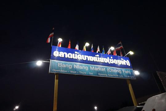 Bang Niang市场旅游景点图片
