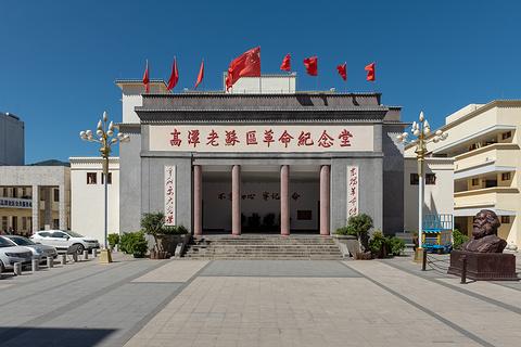 惠东县高潭革命文物馆旅游景点攻略图