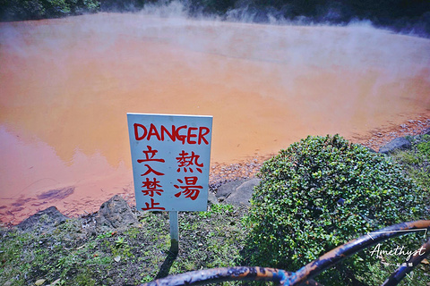 血之池地狱旅游景点攻略图