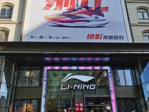 滨江道商业街旅游景点图片
