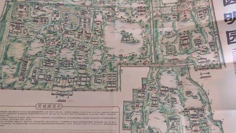 圆明园旅游景点攻略图