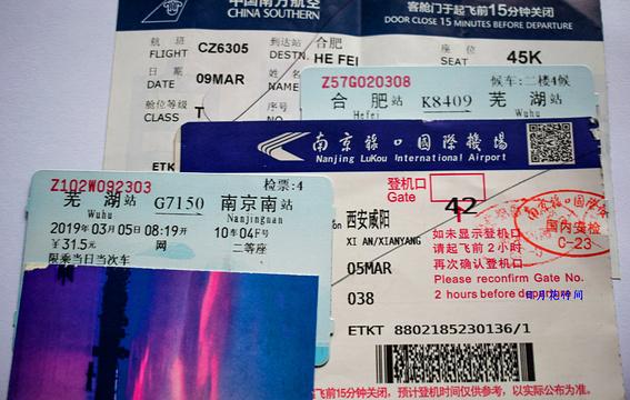 咸阳国际机场旅游景点图片