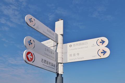仙岳山旅游景点攻略图