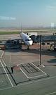 双流国际机场