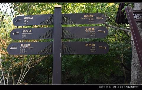 栖霞山旅游景点攻略图