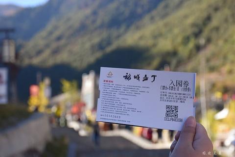 稻城亚丁旅游景点攻略图