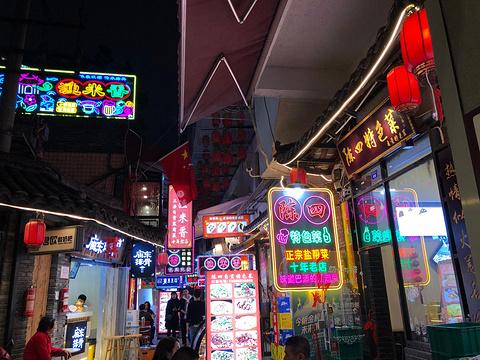 成都香香巷旅游景点攻略图