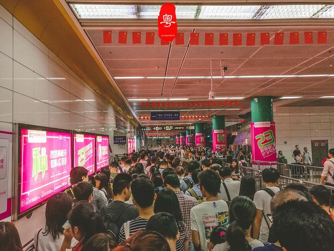 深圳站图片