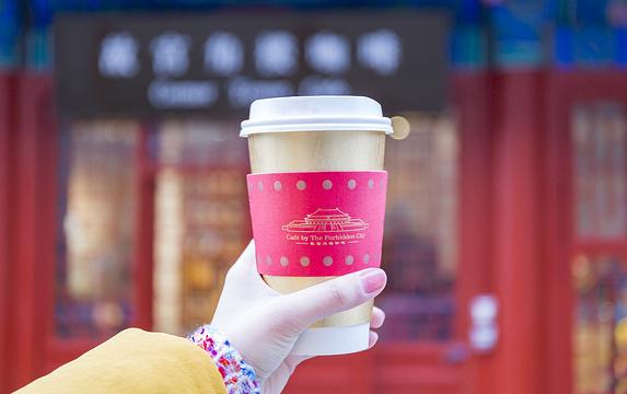 故宫角楼咖啡旅游景点图片