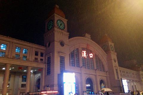 汉口火车站