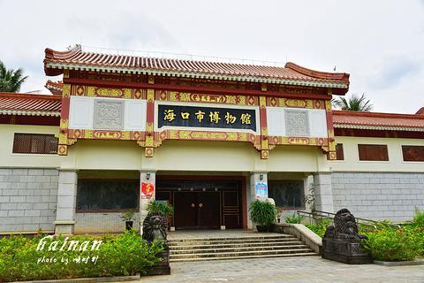 海口市博物馆