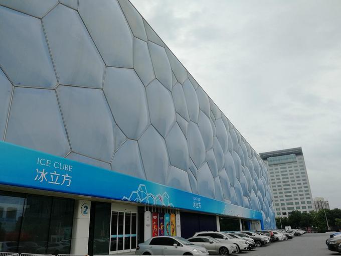 奥林匹克中心、圆明园、颐和园、清北、南锣鼓巷图片