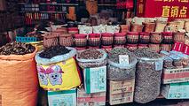梧州旅游景点攻略图片