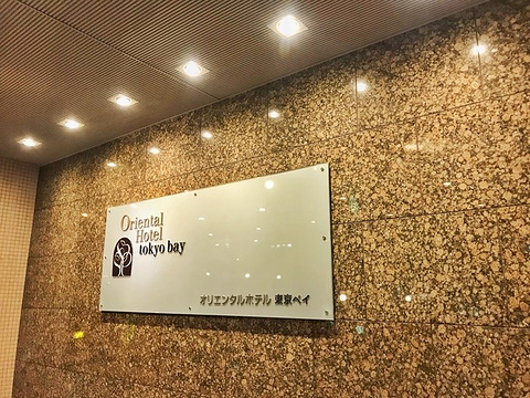东京湾旅游景点攻略图