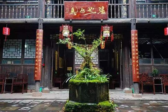 陈斗南宅院旅游景点图片