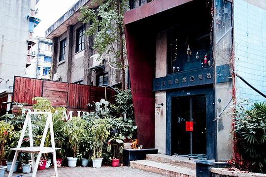 成都U37创意仓库旅游景点图片