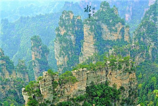 天波府旅游景点图片