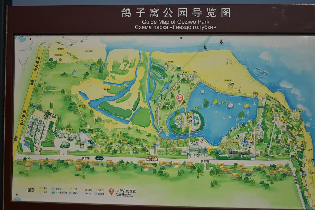 鸽子窝公园旅游导图