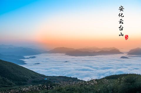 云台山风景区旅游景点攻略图
