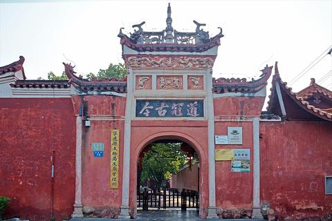 宁远文庙旅游景点攻略图