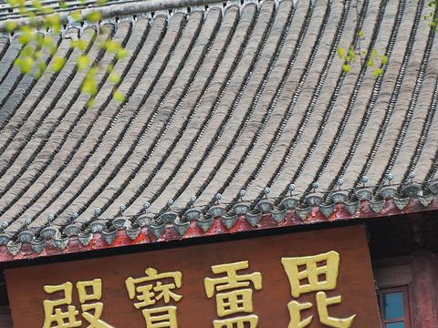 藏经阁旅游景点图片