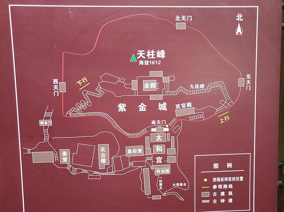 武当山旅游导图