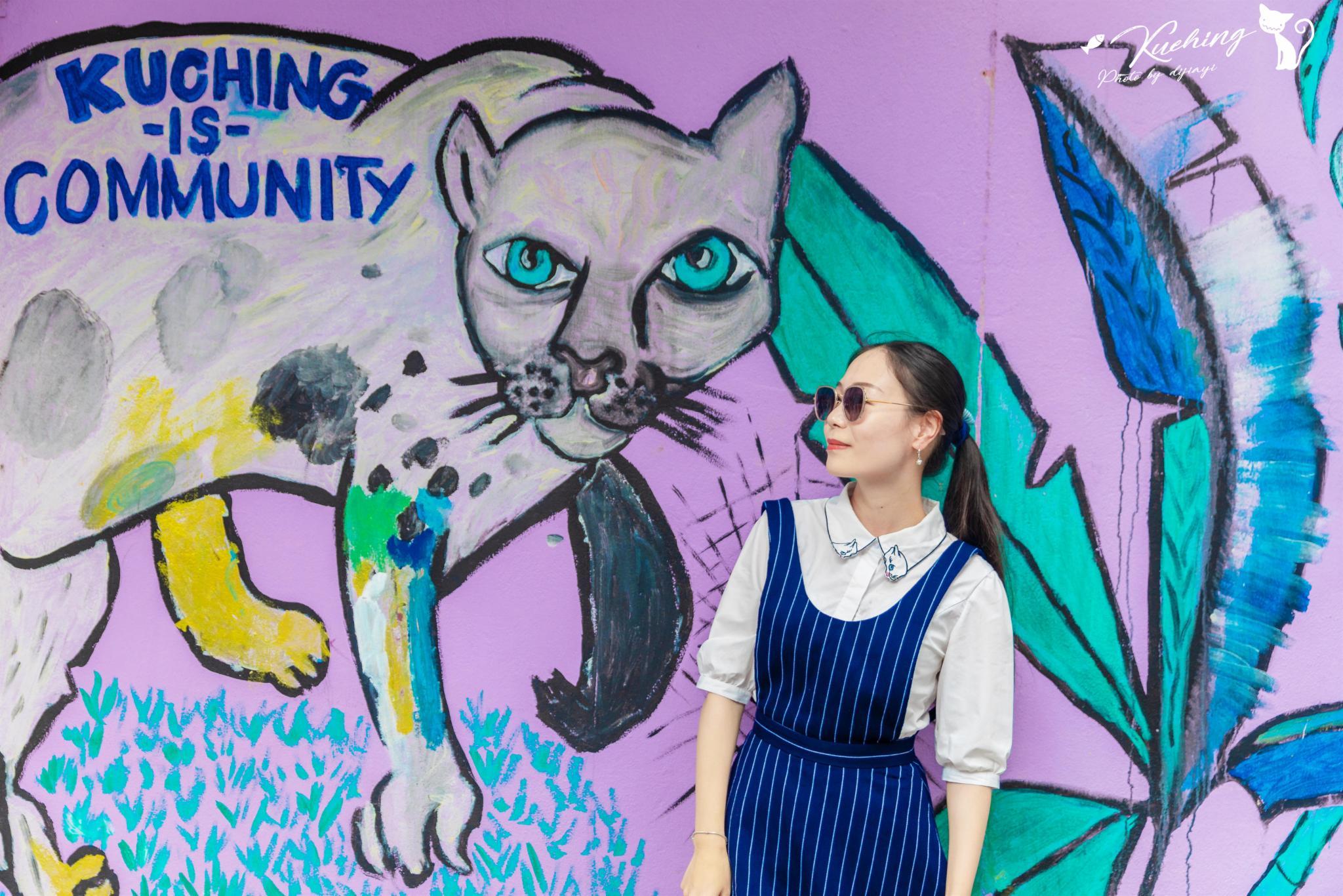 猫城古晋,马来西亚一处鲜为人知的小众秘境