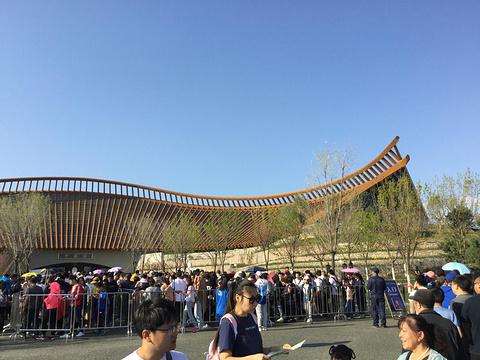 中国馆(北京世界园艺博览会)旅游景点攻略图