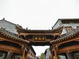 礼县旅游景点攻略图片