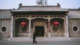 广东会馆(天津戏剧博物馆)