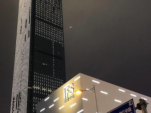 IFS国金中心旅游景点图片