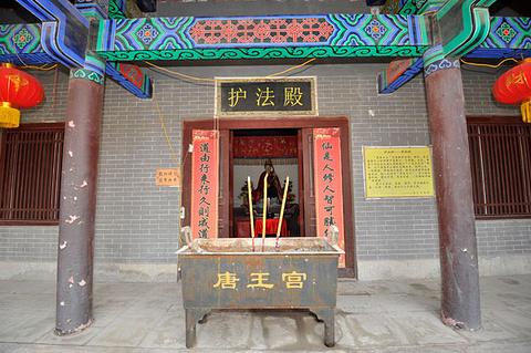 唐王宫旅游景点攻略图