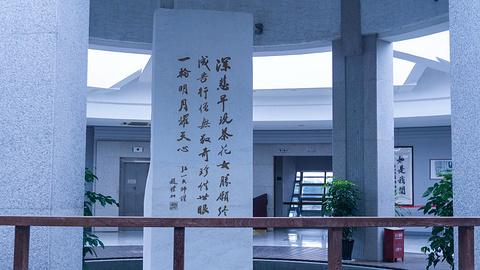 李叔同纪念馆