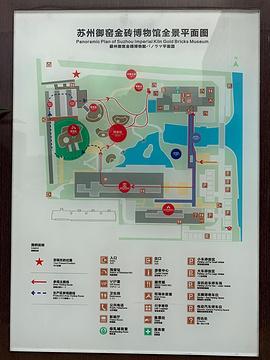 苏州御窑金砖博物馆旅游景点攻略图