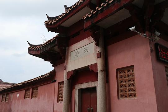 海阳县儒学宫旅游景点图片