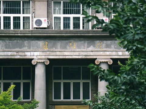 东南大学四牌楼校区旅游景点图片