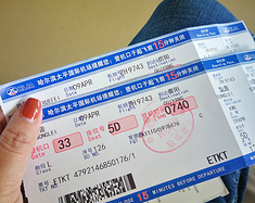 2019年闺蜜之行---贵阳、荔波、重庆、成都。