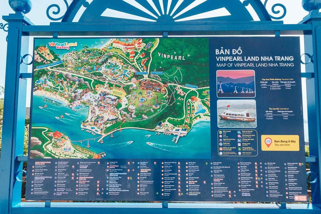 珍珠岛旅游导图