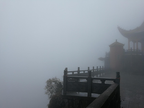 五雷山风景区的图片